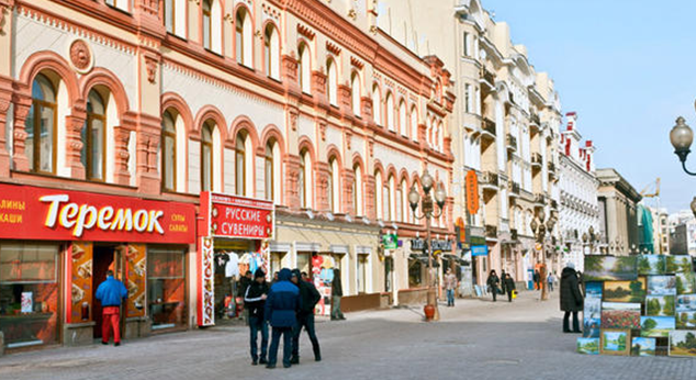 Moscow, shopping in Moscow