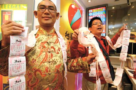 Chinese Lotteries