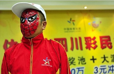 Spiderman lottery mask